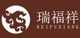 瑞福祥—华歌陶瓷客户