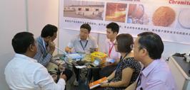 华歌陶瓷展会