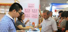 华歌陶瓷广州展会