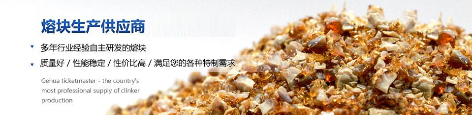 华歌钛白粉,华歌不透水熔块,华歌全抛釉,华歌高岭土,华歌陶瓷